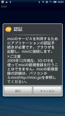 20100316012830