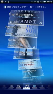 20100316012837