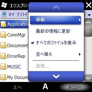 f:id:mobileuser:20100319002631j:image