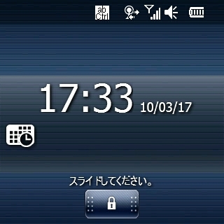 f:id:mobileuser:20100319003939j:image