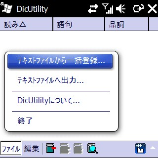 f:id:mobileuser:20100319151423j:image