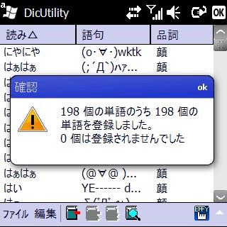 f:id:mobileuser:20100319151424j:image