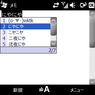 f:id:mobileuser:20100319151425j:image