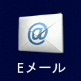 f:id:mobileuser:20100320003849p:image:right