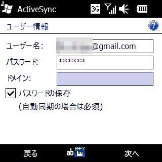 20100330135155