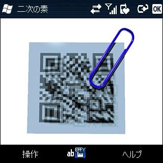 f:id:mobileuser:20100406152224j:image