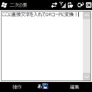 f:id:mobileuser:20100406152226j:image