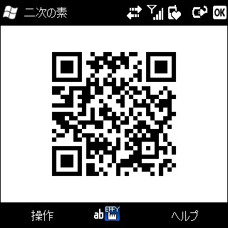 f:id:mobileuser:20100406154424j:image