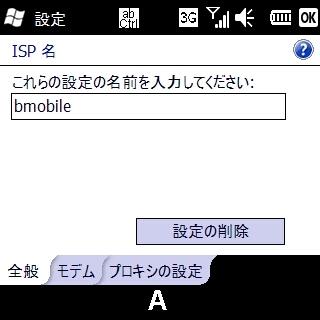 f:id:mobileuser:20100406202211j:image