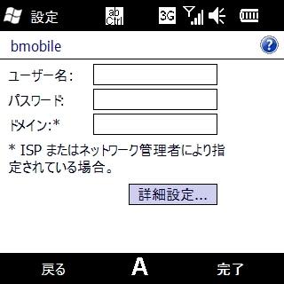 f:id:mobileuser:20100406202817j:image