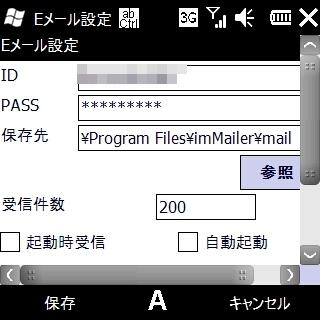 20100406214636.jpg