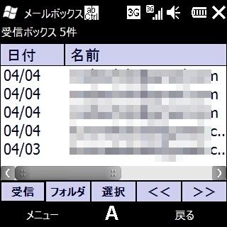f:id:mobileuser:20100406220349j:image