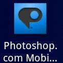 f:id:mobileuser:20100407000048p:image