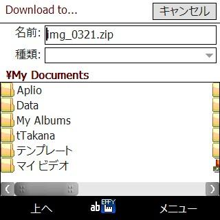 20100424004807