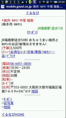 f:id:mobileuser:20100426224015p:image