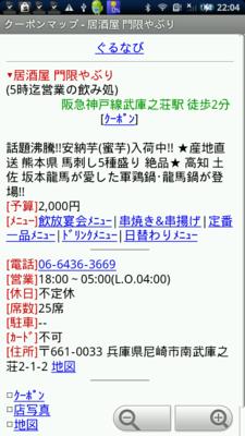 f:id:mobileuser:20100426230551p:image