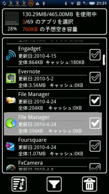 f:id:mobileuser:20100502214944p:image