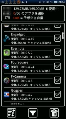 f:id:mobileuser:20100502215251p:image