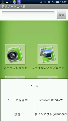 f:id:mobileuser:20100504121949p:image