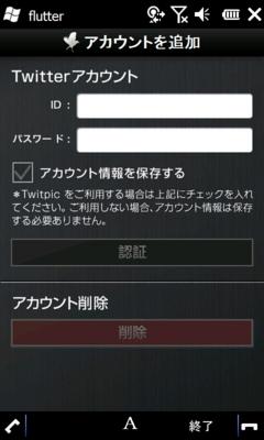 20100508225656.jpg