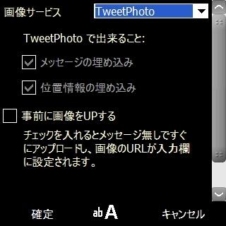 20100512152949.jpg