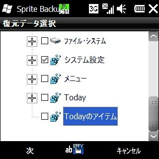 20100513123758.jpg
