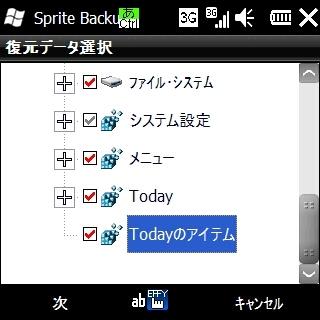 20100513123832.jpg