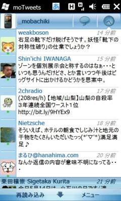 20100514100755.jpg