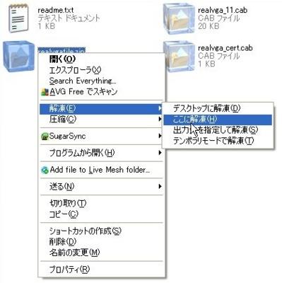 f:id:mobileuser:20100518011331j:image