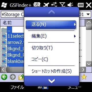 f:id:mobileuser:20100518011629j:image