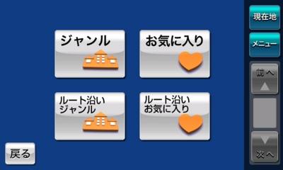 f:id:mobileuser:20100602103417j:image