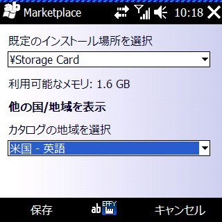 f:id:mobileuser:20100608110016j:image