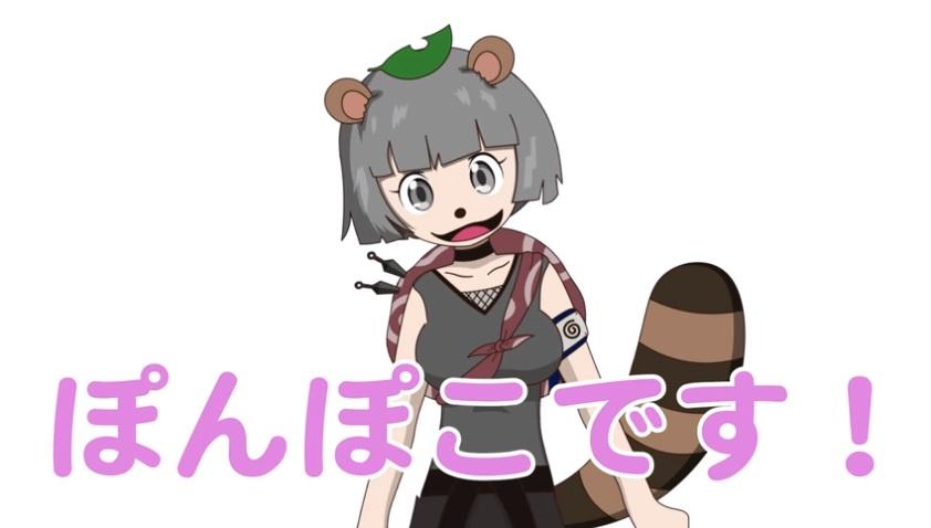 f:id:mobunohito:20180319184614j:plain