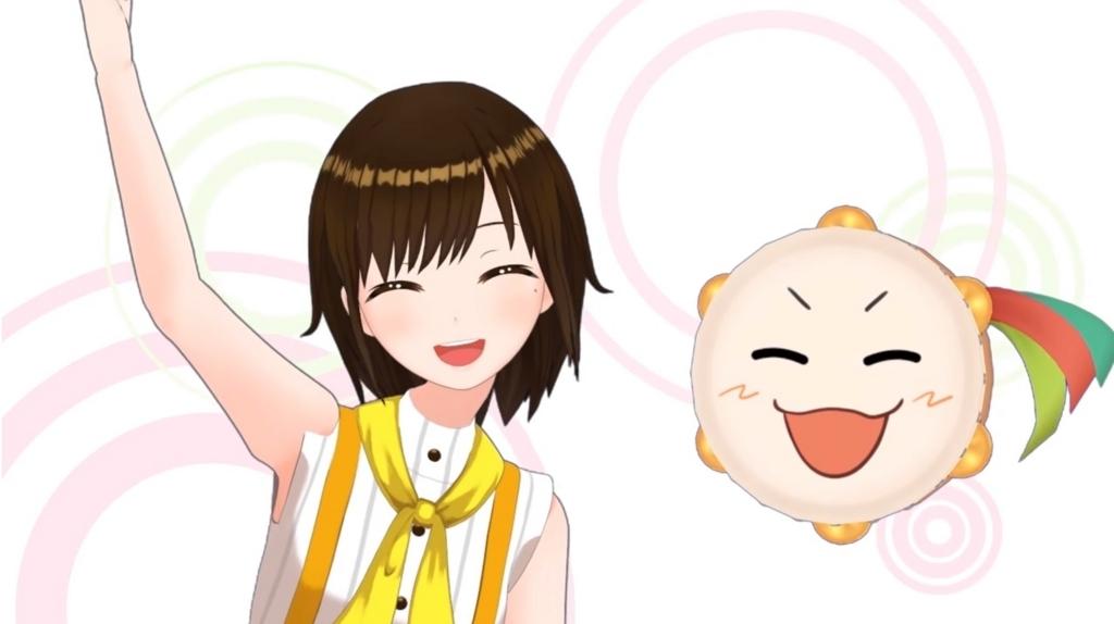 f:id:mobunohito:20180402161503j:plain