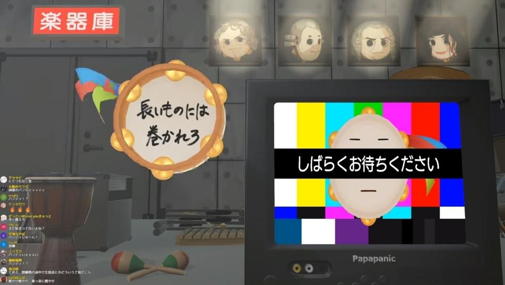 f:id:mobunohito:20180402164256j:plain