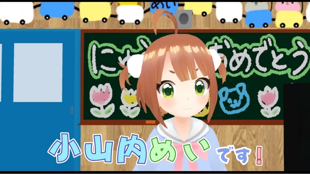 f:id:mobunohito:20180414143055j:plain