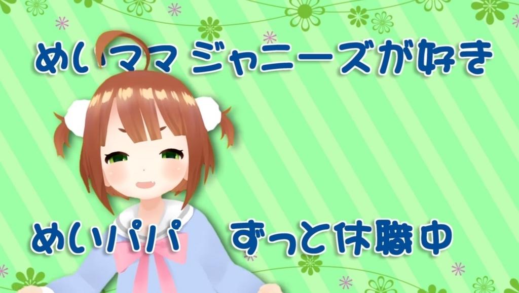 f:id:mobunohito:20180414145954j:plain