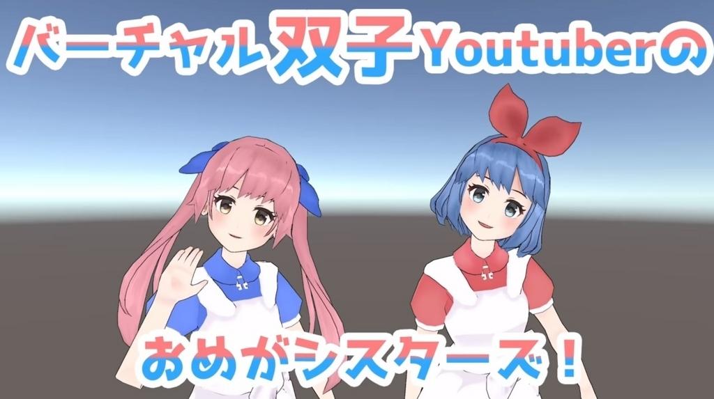 f:id:mobunohito:20180517125202j:plain