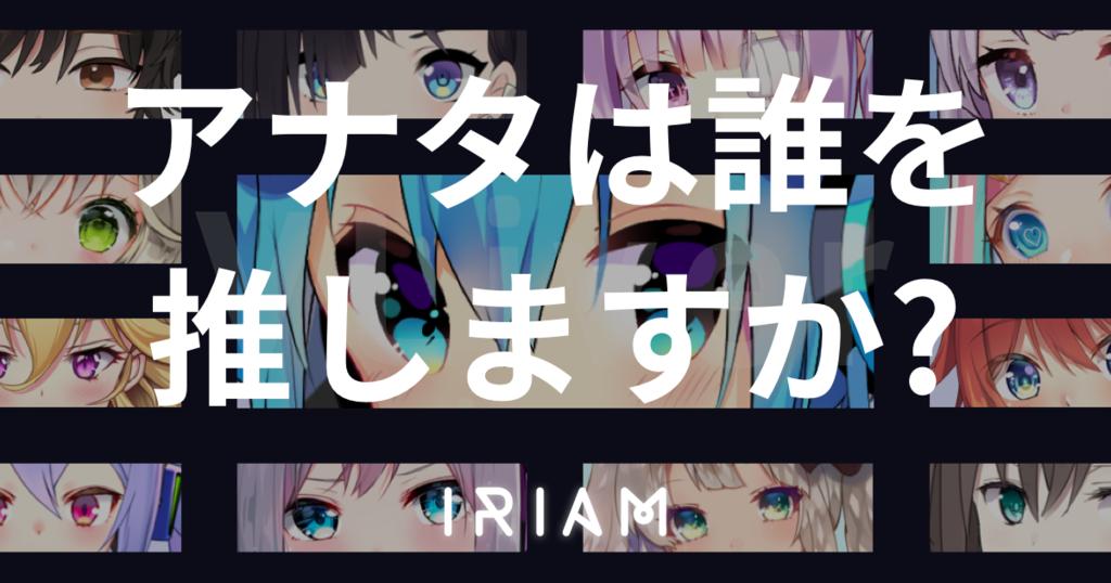 f:id:mobunohito:20180904210556p:plain