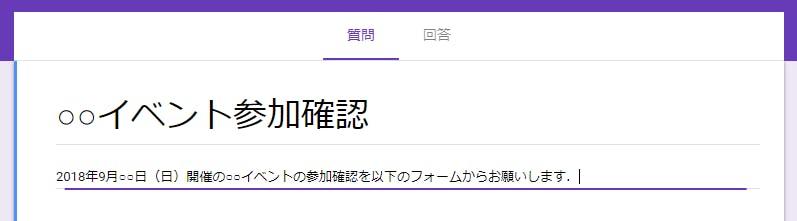 f:id:moburo:20191014205450j:plain
