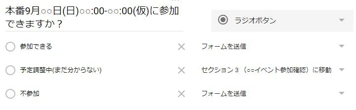 f:id:moburo:20191014205725j:plain