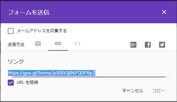 f:id:moburo:20191014205800j:plain