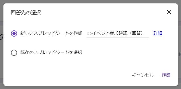 f:id:moburo:20200415205953p:plain