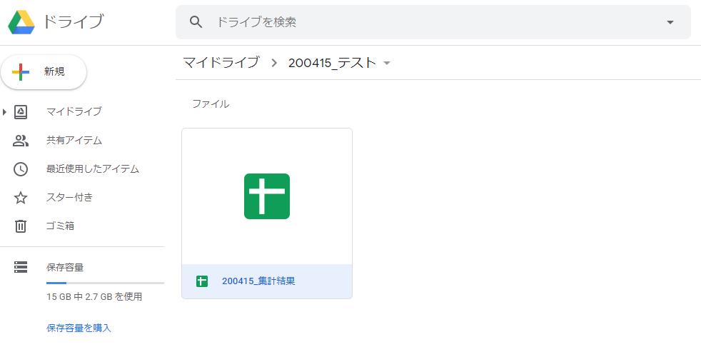 f:id:moburo:20200415211614p:plain