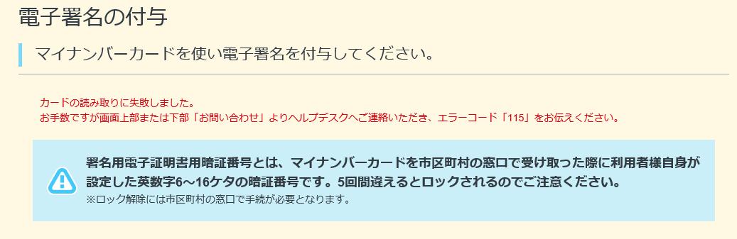 f:id:moburo:20200501195450p:plain