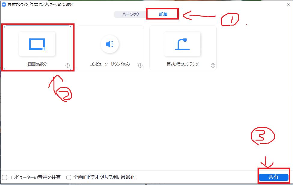 f:id:moburo:20200502074336p:plain