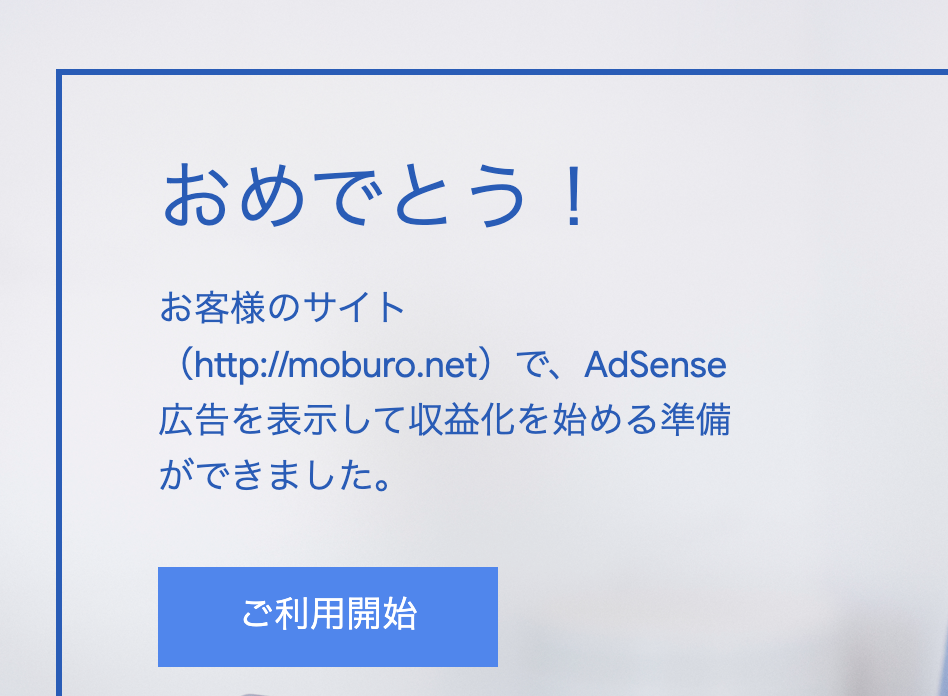 f:id:moburo:20201228154358p:plain
