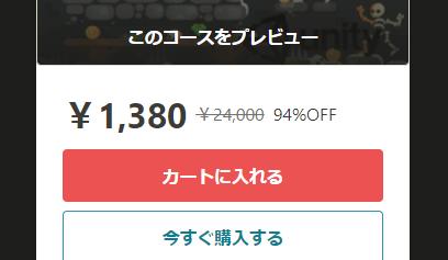 f:id:moburo:20201230004318p:plain