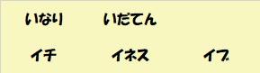 f:id:moca-daily:20200317143127j:plain