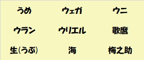 f:id:moca-daily:20200317143208j:plain